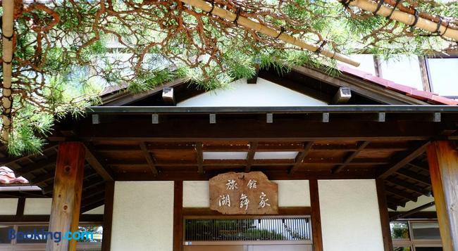 湖舞家 - 富士河口湖町 - 建物