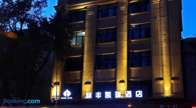 カイ ルイ ホテル - Harbin - 建物