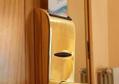 Hotel Rialto - アリカンテ - 浴室