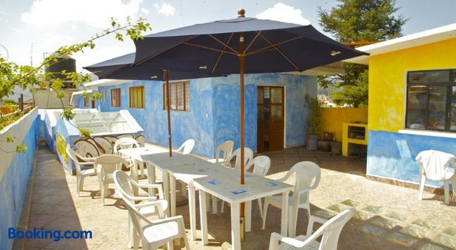 Planet Hostel - San Cristóbal de las Casas - 建物