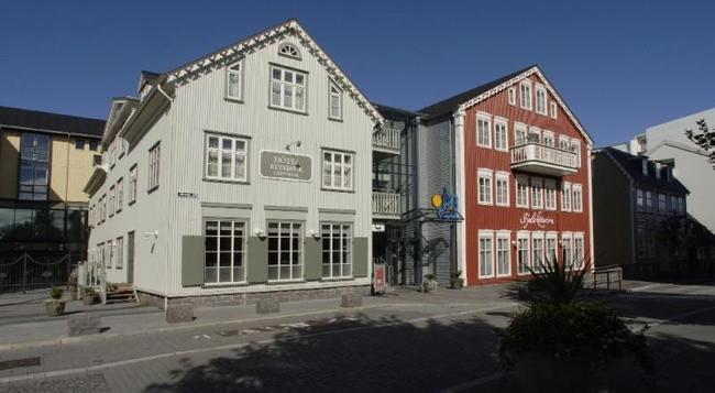 ホテル レイキャビク セントリウム - レイキャヴィク - 建物