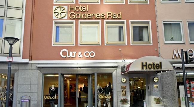 ホテル ゴールデネス ラート - ウルム - 建物