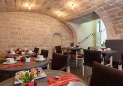 オテル デ 3 プッサン - パリ - レストラン