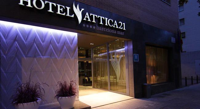 アッティカ 21 バルセロナ マル - バルセロナ - 建物