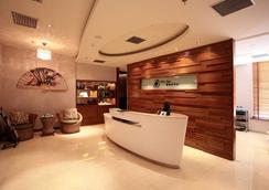 パークビュー ホテル - 上海市 - スパ