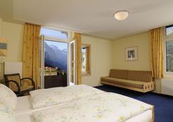 スパ & ホテル ヴィクトリア ラウバーホーン - Lauterbrunnen - 寝室