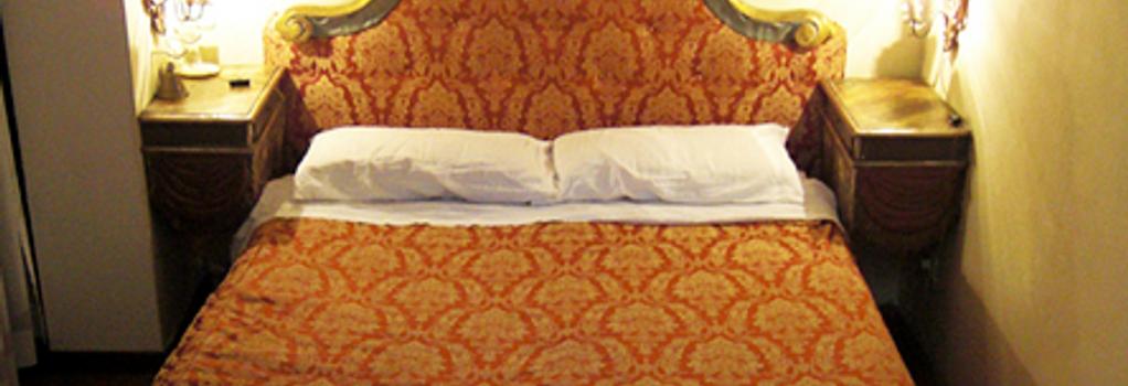 B&B Albertad - ボローニャ - 寝室