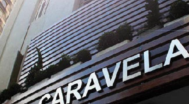 ホテル カラベラス - サンパウロ - 建物