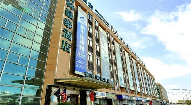 Greentree Inn Zhejiang Zhoushan Xincheng Business Hotel - Zhoushan - 建物