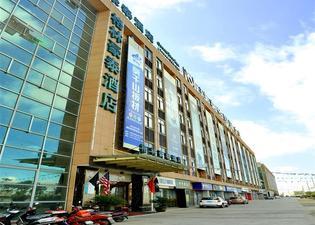 Greentree Inn Zhejiang Zhoushan Xincheng Business Hotel