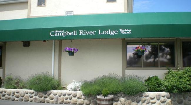 Riverside Inn - Campbell River - 建物