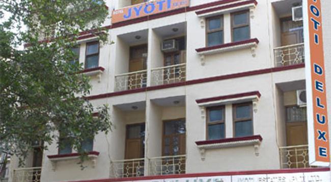 Hotel Jyoti Deluxe - ニューデリー - 建物