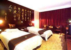 Nanlin Hotel - Suzhou - 蘇州市 - 寝室