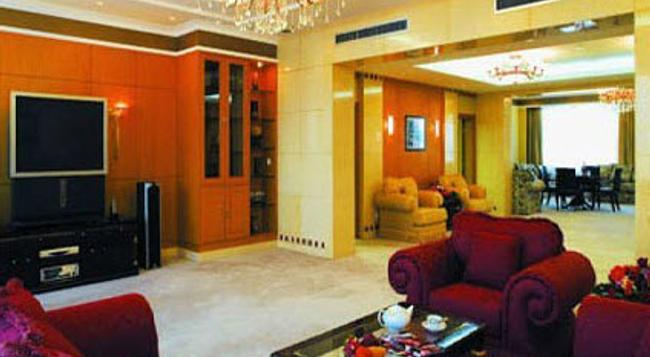 Tianlun Xingming Lake Resort - 北京市 - リビングルーム