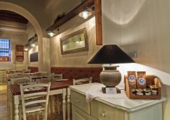 ホテル ル クラリッセ アル パンテオン - ローマ - レストラン