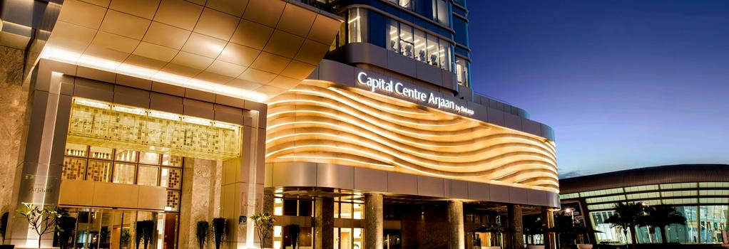 キャピタル センター アルジャーン バイ ロタナ - アブダビ - 建物