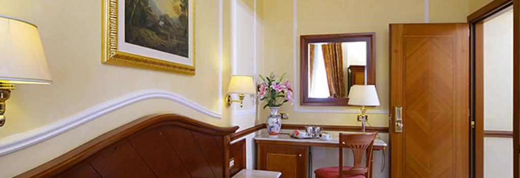 ホテル ヒベリア - ローマ - 寝室