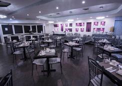 Avenue Plaza Hotel - ブルックリン - レストラン