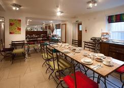ニュー リンデン ホテル - ロンドン - レストラン