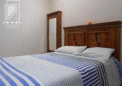 Residencia San Pablo - ケレダロ - 寝室