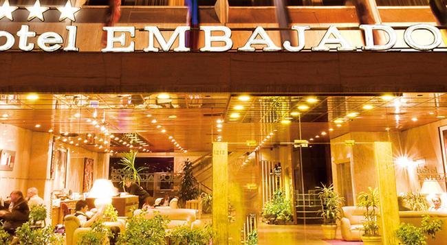 Hotel Embajador - モンテビデオ - 建物