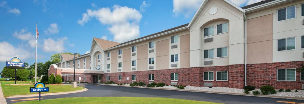 Days Inn and Suites Green Bay WI. - グリーンベイ - 建物