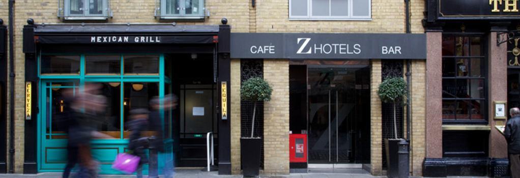 ザ Z ホテル ソーホー - ロンドン - 建物