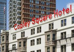 コプレー スクエア ホテル - ボストン - 建物