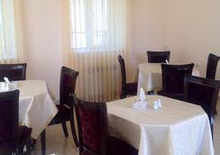 Comfort House Hotel - エレバン - レストラン