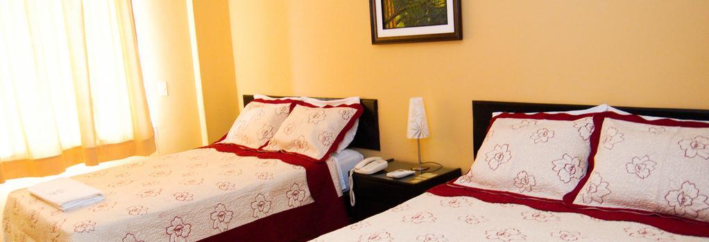 Atlantis Hotel Iquitos - イキトス - 寝室