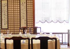 New Seaview International Hotel - 大連 - レストラン