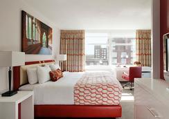 ハーバード スクエア ホテル - ケンブリッジ - 寝室
