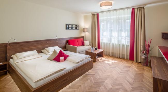 ホテル ローゼンヴィラ - ザルツブルク - 寝室