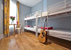 アーティ パリ ホステル & バジェット ホテル - パリ - 寝室