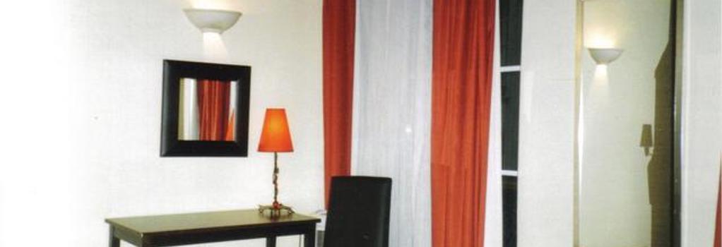 Rive Gauche - パリ - 寝室
