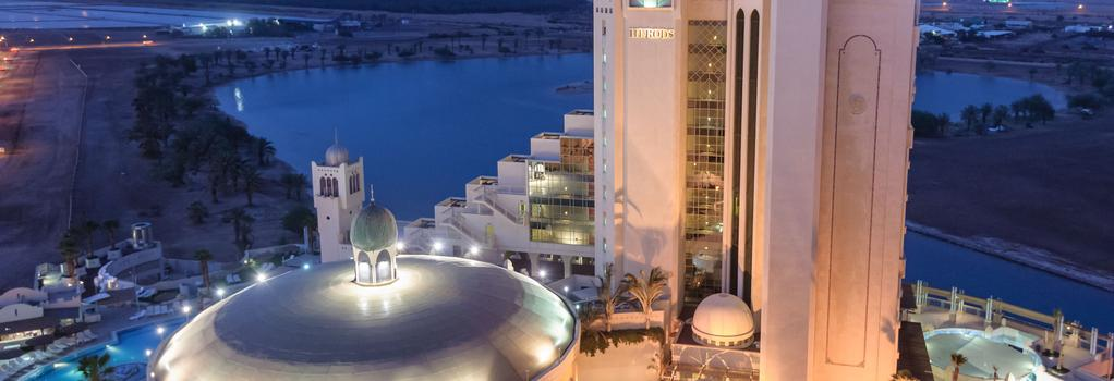 Herods Boutique Hotel Eilat - エイラット - 建物
