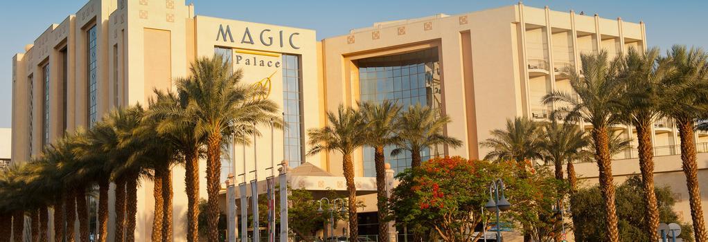 U Magic Palace Hotel - エイラット - 建物