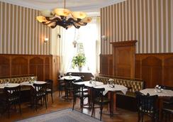 ホテル ペンション ベラ - ベルリン - レストラン