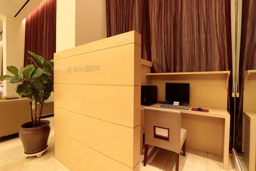 ベスト ウェスタン プレミア ホテル ククド - ソウル - ビジネスセンター
