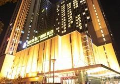 New Beacon Luguang International Hotel - 武漢 - 建物