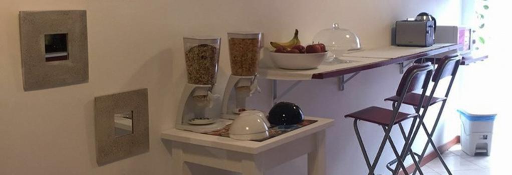 Bed And Breakfast Zoe - ローマ - キッチン