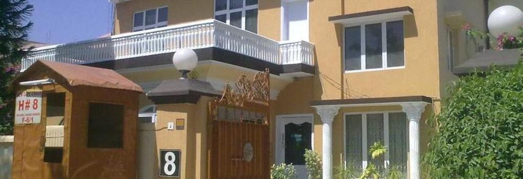 New Cape Grace Guest House - イスラマバード - 建物