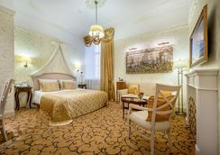 Imperial Hotel & Restaurant - ビリニュス - 寝室