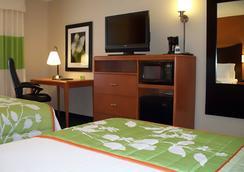 フェアフィールド イン & スイーツ ソルト レイク シティ エアポート - ソルトレイクシティー - 寝室
