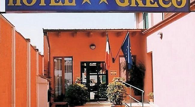 ホテル グレコ - ミラノ - 建物