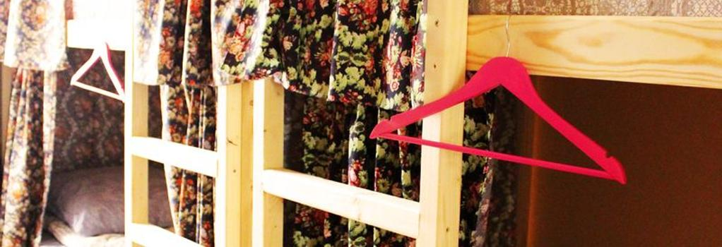 Art-khostel Sherlock homes - クラスノダール - 寝室