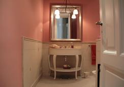 Petit Hotel El Vitraux - ブエノスアイレス - 浴室