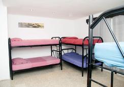 La Hamaca Hostel - San Pedro Sula - 寝室