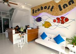Sea Host Inn - カロンビーチ - ロビー