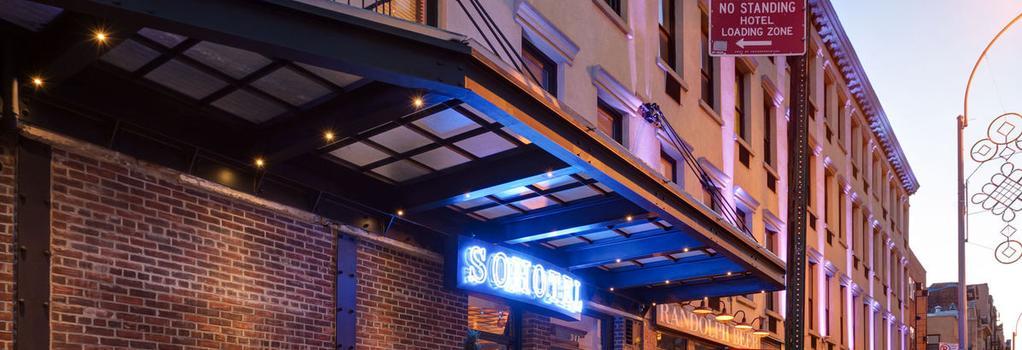 ソーホテル - ニューヨーク - 建物